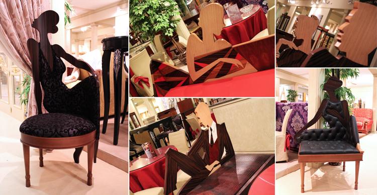 Colección de sillas y bancos de siluetas en Solomando